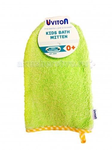 Мочалки Uviton Рукавичка для купания малыша недорого