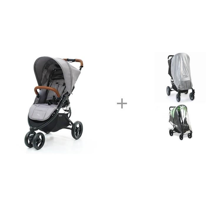 Купить Аксессуары для колясок, Valco baby Накладки на ручку и бампер с москитной сеткой и дождевиком для коляски Snap и Snap 4