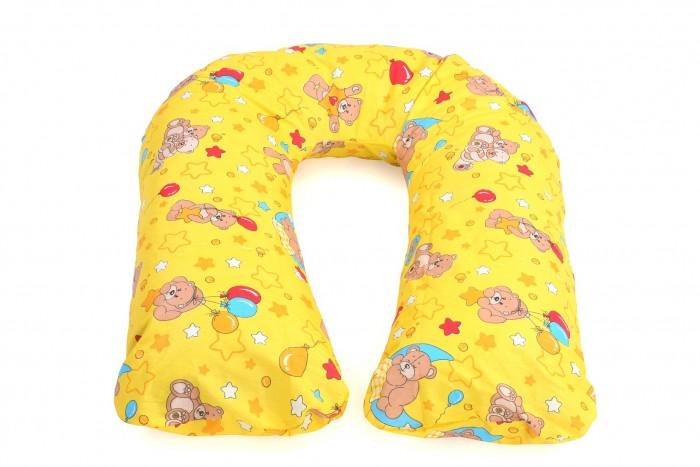 Купить со скидкой Sonvol Подушка для беременных и кормления U280