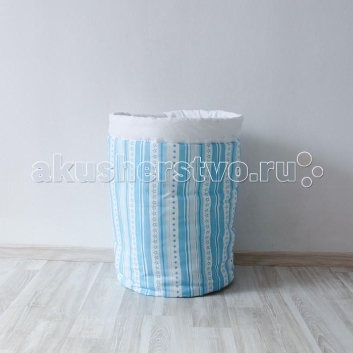 Детская мебель , Ящики для игрушек VamVigvam Тканевая корзина Stripes арт: 297178 -  Ящики для игрушек