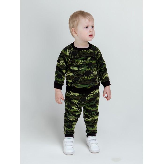 Комплекты детской одежды Veddi Комлект для мальчика 635ф-21 (джемпер и брюки)