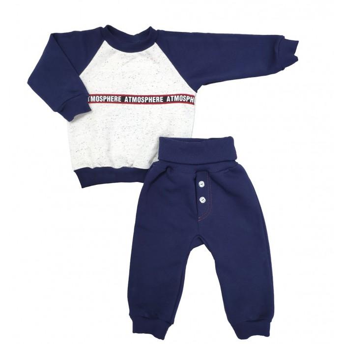 Veddi Комплект для мальчика (джемпер, брюки) 666ф-20 фото