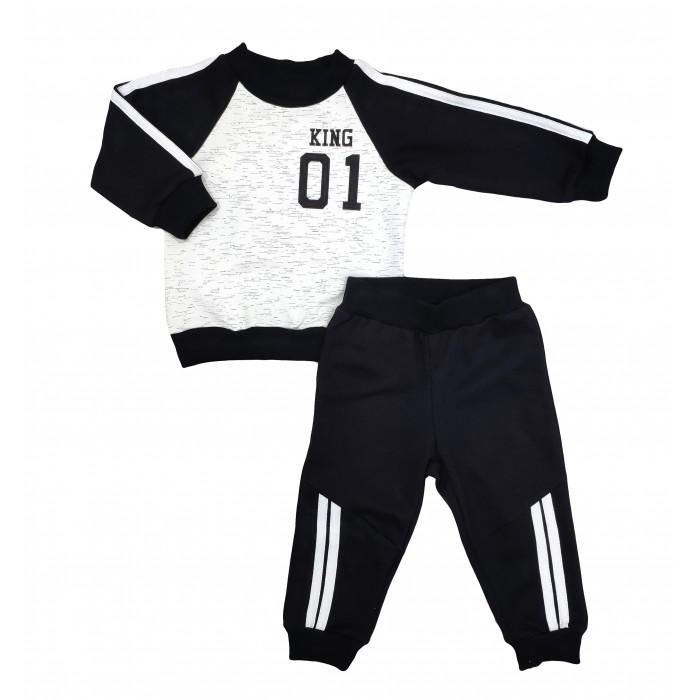 Veddi Комплект для мальчика (джемпер и брюки) King 01 фото