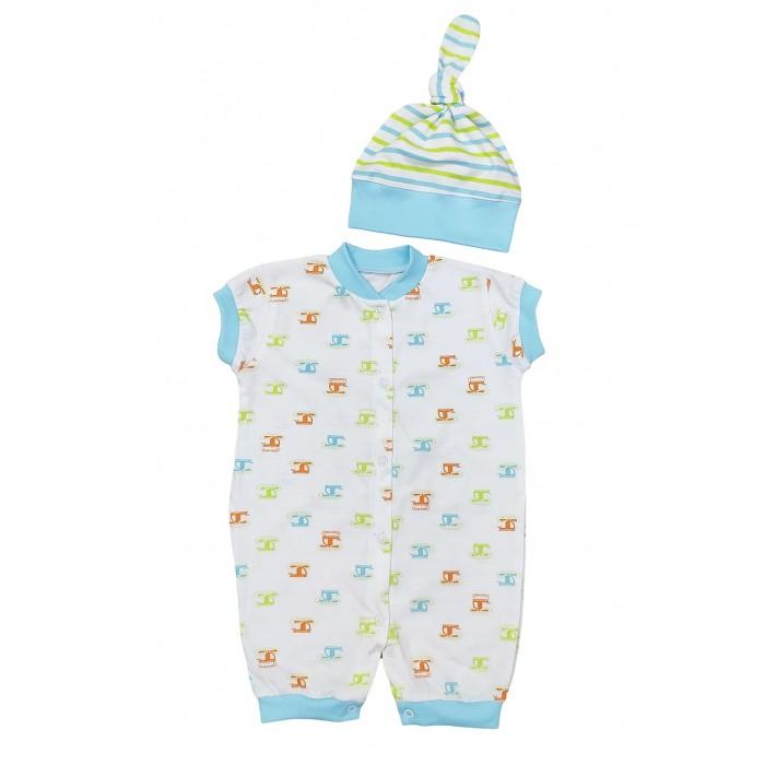 Комплекты детской одежды Veddi Комплект для мальчика (песочник, шапочка)
