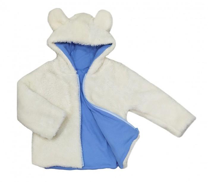 Пиджаки и жакеты Veddi Жакет детский на подкладе