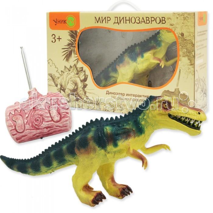Интерактивные игрушки Veld CO Динозавр на радиоуправлении игрушки животных на электро радиоуправлении 3