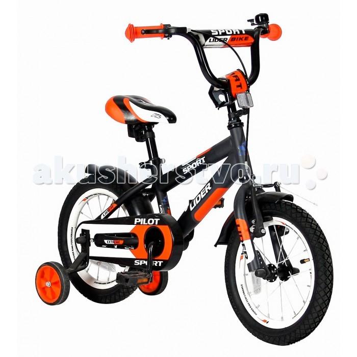 Велосипед двухколесный Velolider Lider Pilot 14Lider Pilot 14Велосипед двухколесный Velolider Lider Pilot 14 отвечает самым высоким стандартам качества.  Особенности: Все модели сделаны эксклюзивно для бренда Velolider и для российского покупателя. Все велосипеды Velolider проходят неоднократную проверку качества в процессе изготовления и заводской сборке, поэтому при соблюдении всех правил эксплуатации и обслуживания, велосипед прослужит Вам длительный срок. Уникальность этого велосипеда в том, что он имеет революционную систему торможения быстрый тормоз.  Разработано во Франции и создан специально для детей, которым теперь не придется тянуться и с трудом нажимать на тугой тормоз.   Удобные резиновые ручки с ограничителем на концах - рука ребенка будет защищена от ударов.  Сиденье заслуживает особого внимания, потому что наши инженеры учли анатомические потребности детей и пожелания их родителей. Сиденье очень широкое и с небольшим бортиком сзади. Эргономика- 10 баллов.  Во всех моделях - подседельные эксцентрики - это полноценные прочные стальные эксцентрики. Для того, чтобы изменить высоту сиденья, инструменты не нужны.  Очень высокие эргономичные рули с высококачественными выносами руля. Передний светоотражатель над рулевой колонкой, задний - под сиденьем.  На спицах переднего и заднего колес - большие светоотражатели. Безопасность: 10 баллов.  Диаметр колес: 14.  Рама: сталь.  Вилка передняя: сталь жесткая. Втулка передняя: SHUNFENG.  Втулка задняя: SHUNFENG Тормоза: передний: ручной, задний: ножной.  Покрышки: YIDA 14х2,125. Крылья: сталь.  Педали: пластик.  Широкое седло.  Подножка: сталь.  Количество скоростей: 1.  Рулевая колонка: сталь. Шатуны: квадрат, сталь.  Обода: сталь.  Стальная защита цепи.  Параметры: Рекомендуется для детей от 4 лет, весом не более 40 кг, при росте 102-110 см.  Регулировка седла от 51 до 60 см.  Размеры: 95х80х40 см.<br>