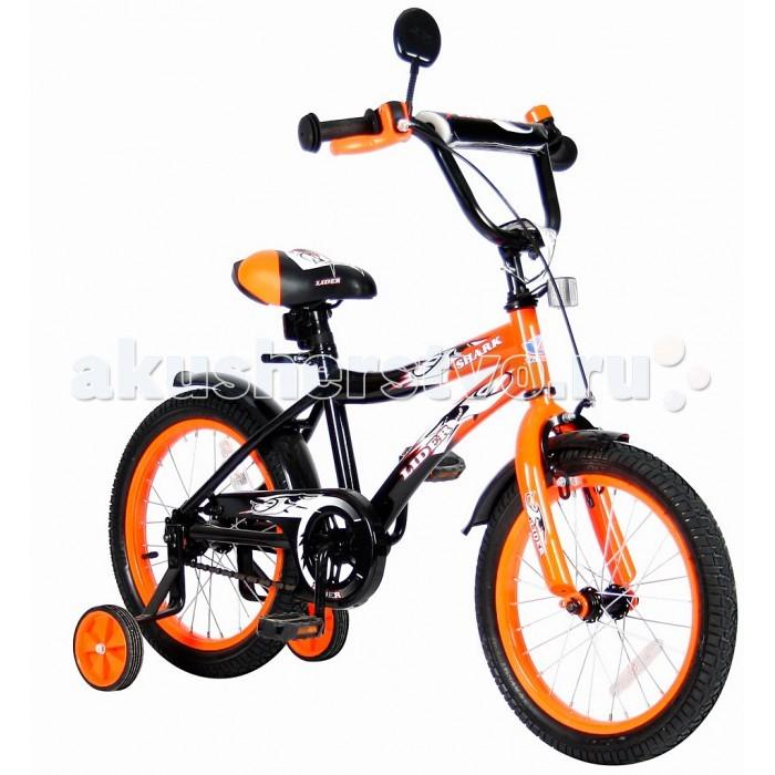 Велосипед двухколесный Velolider Lider Shark 16 16A-1687Lider Shark 16 16A-1687Велосипед двухколесный Velolider Lider Shark 16 16A-1687 отвечает самым высоким стандартам качества.  Особенности: Все модели сделаны эксклюзивно для бренда Velolider и для российского покупателя. Все велосипеды Velolider проходят неоднократную проверку качества в процессе изготовления и заводской сборке, поэтому при соблюдении всех правил эксплуатации и обслуживания, велосипед прослужит Вам длительный срок. Уникальность этого велосипеда в том, что он имеет революционную систему торможения быстрый тормоз.  Разработано во Франции и создан специально для детей, которым теперь не придется тянуться и с трудом нажимать на тугой тормоз.   Удобные резиновые ручки с ограничителем на концах - рука ребенка будет защищена от ударов.  Сиденье заслуживает особого внимания, потому что наши инженеры учли анатомические потребности детей и пожелания их родителей. Сиденье очень широкое и с небольшим бортиком сзади. Эргономика- 10 баллов.  Во всех моделях - подседельные эксцентрики - это полноценные прочные стальные эксцентрики. Для того, чтобы изменить высоту сиденья, инструменты не нужны.  Очень высокие эргономичные рули с высококачественными выносами руля. Передний светоотражатель над рулевой колонкой, задний - под сиденьем.  На спицах переднего и заднего колес - большие светоотражатели. Безопасность- 10 баллов.   Диаметр колес: 16.  Рама: сталь.  Вилка передняя: сталь жесткая. Втулка передняя: SHUNFENG.  Втулка задняя: SHUNFENG Тормоза: передний: ручной клещевой, задний: ножной.  Покрышки: YIDA 16х2,125. Крылья: сталь.  Педали: пластик.  Широкое седло.  Багажник: сталь.  Звонок, зеркало на гибкой ножке.  Подножка: сталь.  Количество скоростей: 1.  Рулевая колонка: сталь.  Шатуны: квадрат, сталь.  Обода: сталь.  Стальная защита цепи.  В комплекте: дополнительные колеса, инструмент для сборки велосипеда. Размеры: 115х80х40 см.<br>