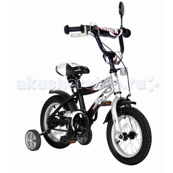 Велосипед двухколесный Velolider Lider Shark 12 12A-1287Lider Shark 12 12A-1287Велосипед двухколесный Velolider Lider Shark 12 отвечает самым высоким стандартам качества.  Особенности: Все модели сделаны эксклюзивно для бренда Velolider и для российского покупателя. Все велосипеды Velolider проходят неоднократную проверку качества в процессе изготовления и заводской сборке, поэтому при соблюдении всех правил эксплуатации и обслуживания, велосипед прослужит Вам длительный срок. Уникальность этого велосипеда в том, что он имеет революционную систему торможения быстрый тормоз.  Разработано во Франции и создан специально для детей, которым теперь не придется тянуться и с трудом нажимать на тугой тормоз.   Удобные резиновые ручки с ограничителем на концах - рука ребенка будет защищена от ударов.  Сиденье заслуживает особого внимания, потому что наши инженеры учли анатомические потребности детей и пожелания их родителей. Сиденье очень широкое и с небольшим бортиком сзади. Эргономика- 10 баллов.  Во всех моделях - подседельные эксцентрики - это полноценные прочные стальные эксцентрики. Для того, чтобы изменить высоту сиденья, инструменты не нужны.  Очень высокие эргономичные рули с высококачественными выносами руля. Передний светоотражатель над рулевой колонкой, задний - под сиденьем.  На спицах переднего и заднего колес - большие светоотражатели. Безопасность- 10 баллов.  Рекомендуется для детей от 3 лет, весом не более 40 кг, при росте 96-104 см.  Диаметр колес: 12.  Рама: сталь.  Вилка передняя: сталь жесткая. Втулка передняя: SHUNFENG.  Втулка задняя: SHUNFENG Тормоза: передний: ручной клещевой, задний: ножной.  Покрышки: YIDA 12х2,125. Крылья: сталь.  Педали: пластик.  Широкое седло.  Багажник: сталь.  Звонок, зеркало на гибкой ножке.  Подножка: сталь.  Количество скоростей: 1.  Рулевая колонка: сталь.  Шатуны: квадрат, сталь.  Обода: сталь.  Стальная защита цепи.  В комплекте: дополнительные колеса, инструмент для сборки велосипеда. Регулировка седла от 49 до 58 см. 