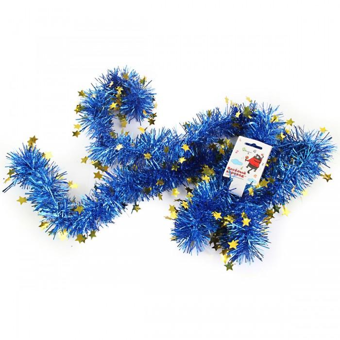 Новогодние украшения Веселый хоровод Мишура Звездочки диаметр 9.5 см длина 2 м