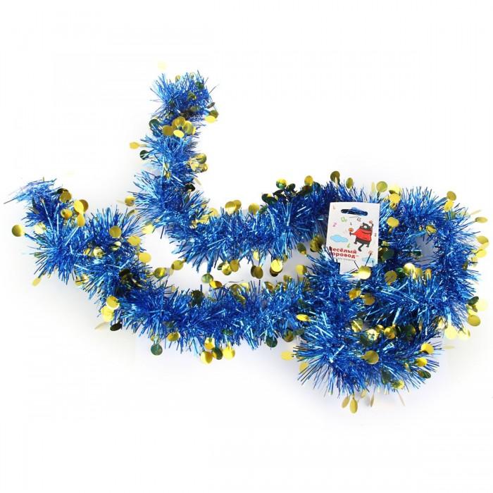 Новогодние украшения Веселый хоровод Мишура Кружочки диаметр 8.5 см длина 2 м