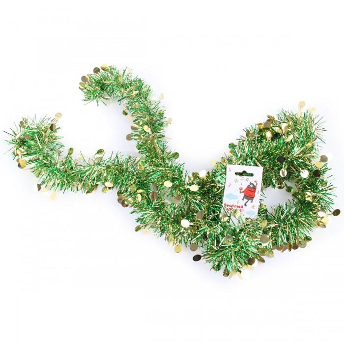 Новогодние украшения Веселый хоровод Мишура Кружочки диаметр 8.5 см длина 2 м гирлянда мишура 6 м cl40 26801
