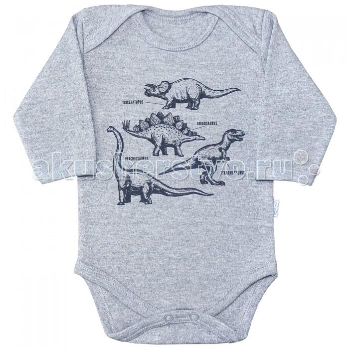 Боди и песочники Веселый малыш Боди Дино 44322 детская одежда