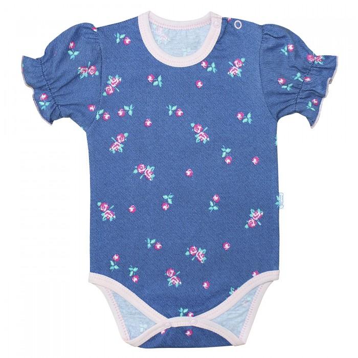 Боди и песочники Веселый малыш Боди для девочки Розочки синие брюки джинсы и штанишки веселый малыш штанишки для девочки розочки синие