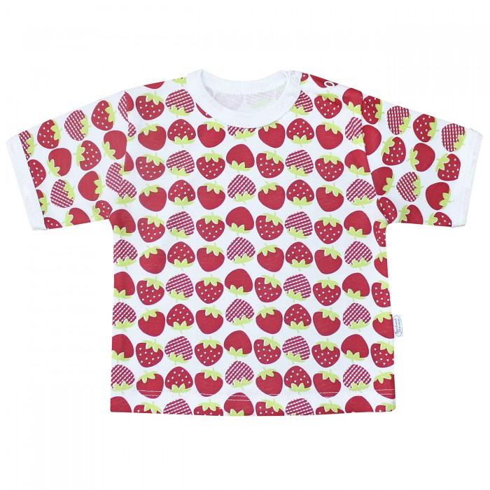 Футболки и топы Веселый малыш Футболка для девочки Клубничка футболки и топы веселый малыш футболка лягушонок
