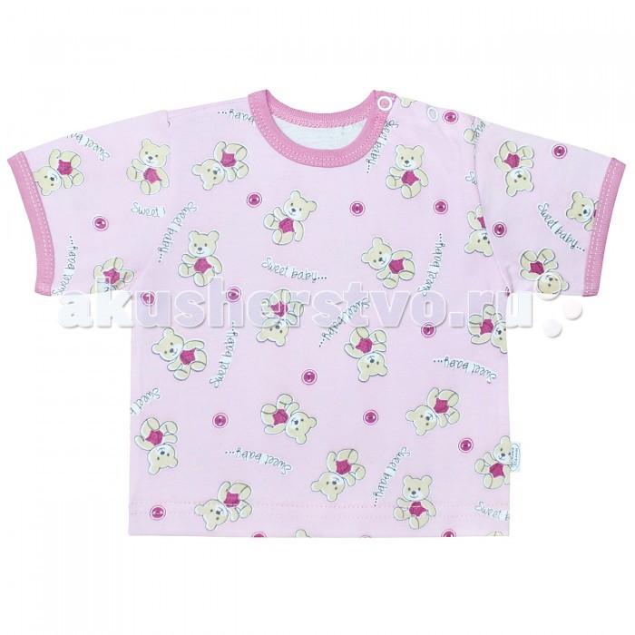 Футболки и топы Веселый малыш Футболка для девочки Милый мишка футболки и топы веселый малыш футболка лягушонок