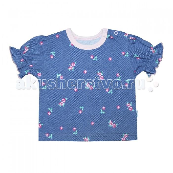 Футболки и топы Веселый малыш Футболка для девочки Розочки синие футболки и топы веселый малыш футболка лягушонок