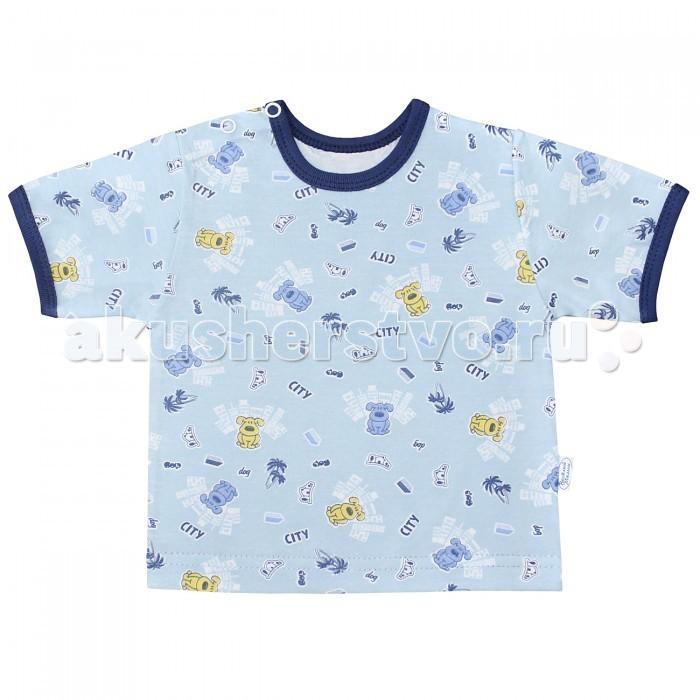 Футболки и топы Веселый малыш Футболка для мальчика Городской пес футболки и топы веселый малыш футболка лягушонок