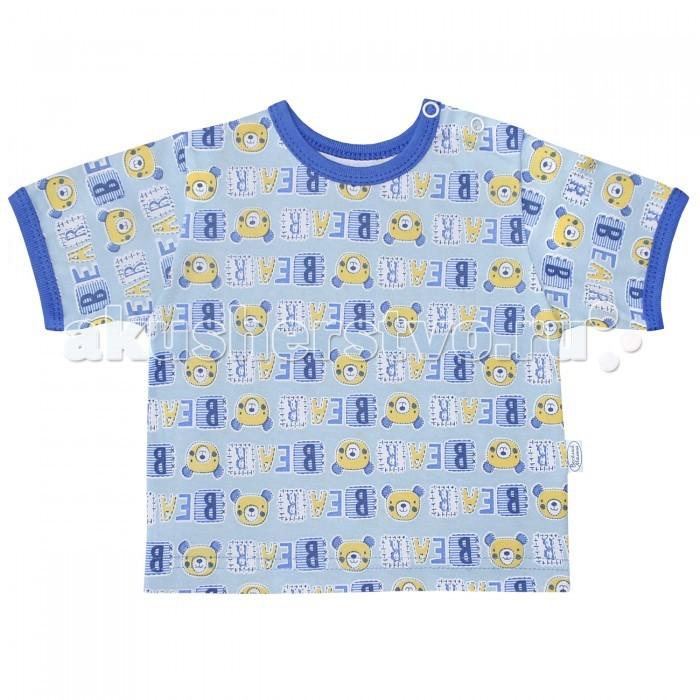 Футболки и топы Веселый малыш Футболка для мальчика Медведь футболки и топы веселый малыш футболка лягушонок