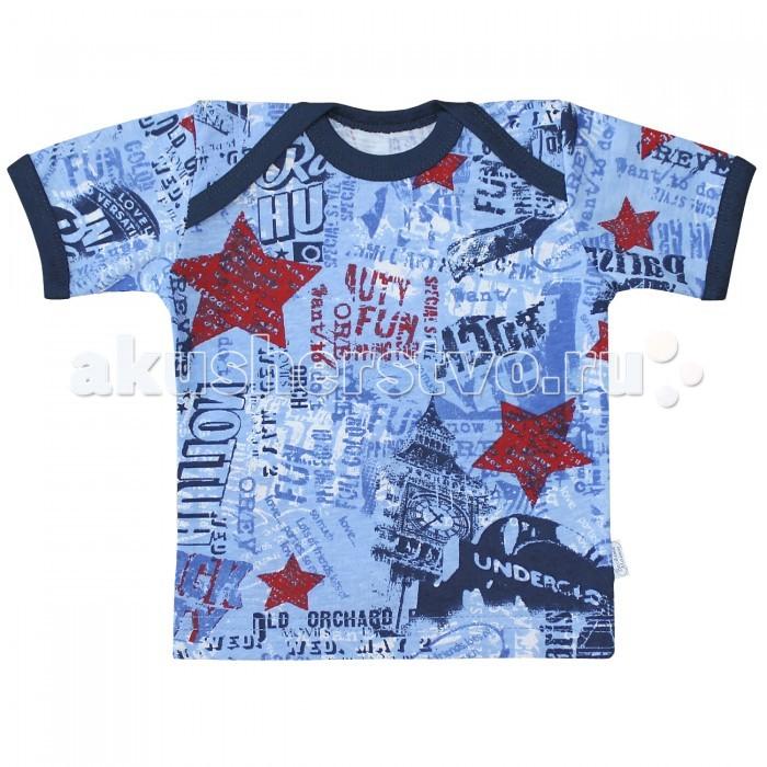 Футболки и топы Веселый малыш Футболка Звезда 61172 детская одежда