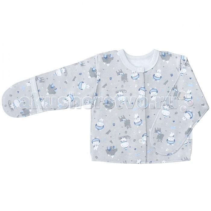 Распашонки и кофточки Веселый малыш Кофточка Олени 27142 детская одежда