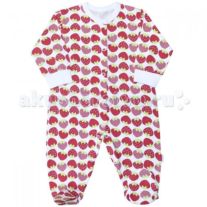 Комбинезоны и полукомбинезоны Веселый малыш Комбинезон для девочки Клубничка веселый малыш футболка для девочки веселый малыш