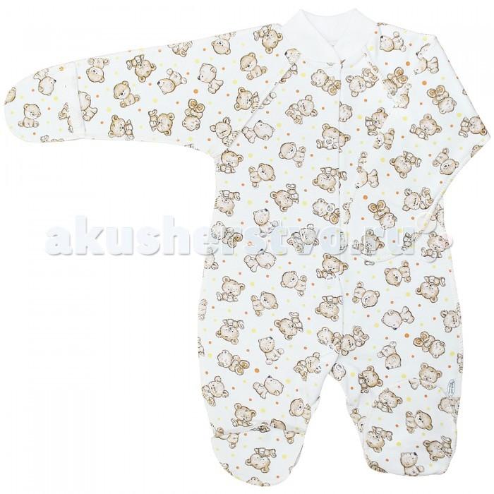 Комбинезоны и полукомбинезоны Веселый малыш Комбинезон Мишутка детская одежда