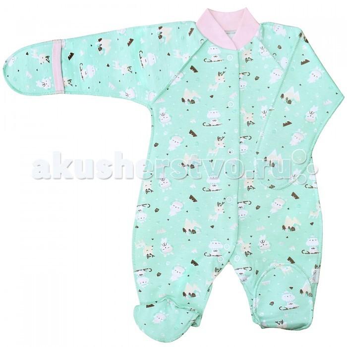 Комбинезоны и полукомбинезоны Веселый малыш Комбинезон Олени 252/142 детская одежда