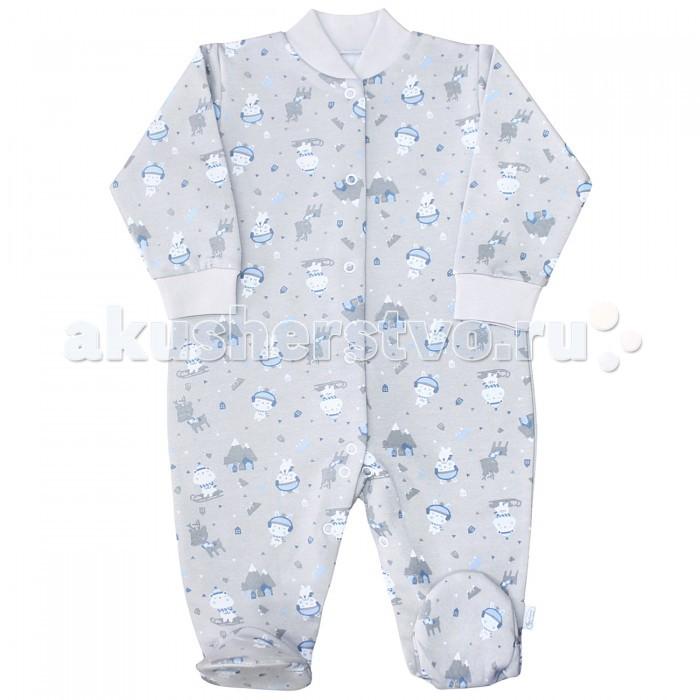 Комбинезоны и полукомбинезоны Веселый малыш Комбинезон Олени 51142 детская одежда