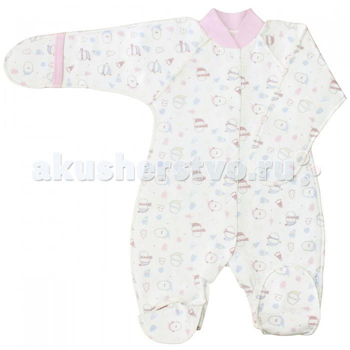 Комбинезоны и полукомбинезоны Веселый малыш Комбинезон Пингвины 252/142 детская одежда