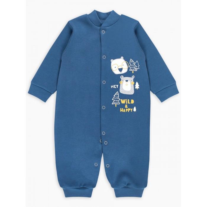 Картинка для Веселый малыш Комбинезон с манжетами Kuma