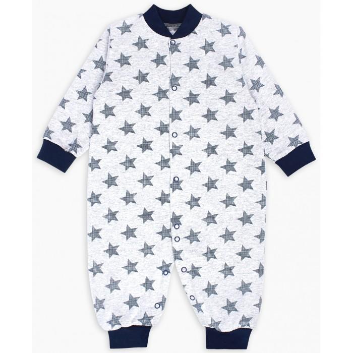 Веселый малыш Комбинезон с манжетами One Звезды