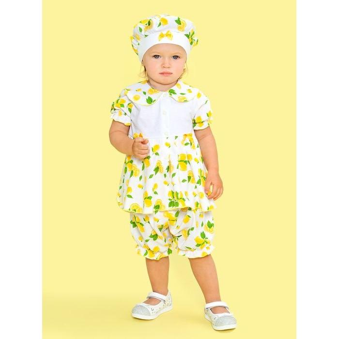 Картинка для Веселый малыш Комплект для девочки Лимончик 228/170