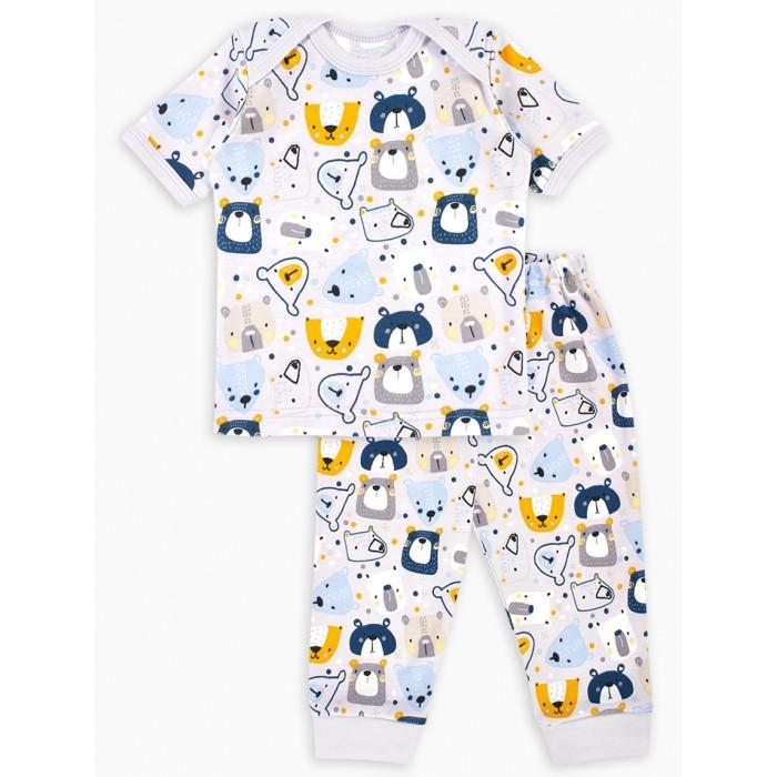 Веселый малыш Комплект для мальчика (фуфайка и штанишки) Kuma