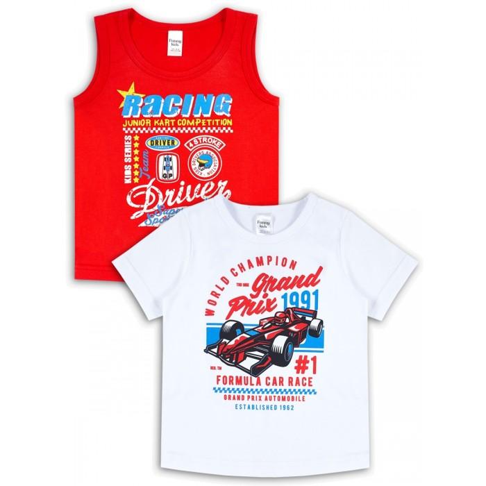 Веселый малыш Комплект для мальчика (футболка, майка) Формула 1 от Веселый малыш