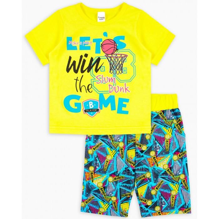Веселый малыш Комплект для мальчика Спортивное лето Basket League