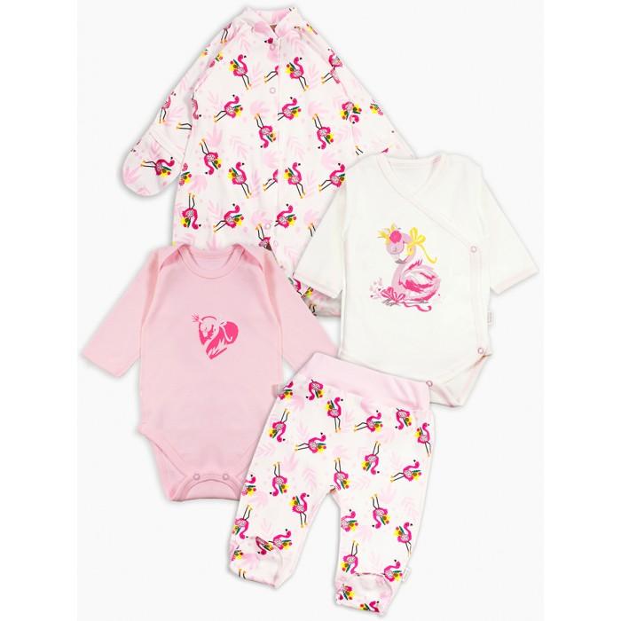 Комплекты детской одежды Веселый малыш Комплект для новорожденного комбинезон, боди, боди с запахом и ползунки