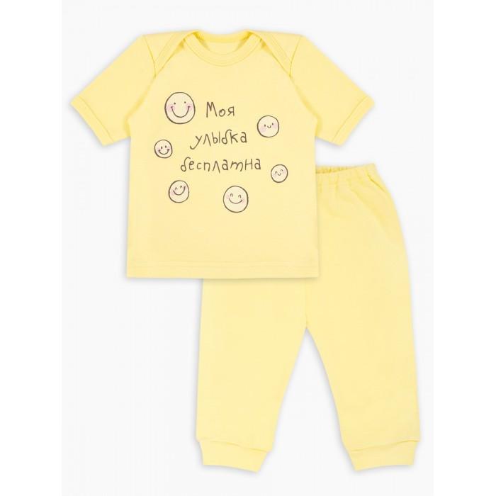 Комплекты детской одежды Веселый малыш Комплект футболка и штанишки Прикольные надписи Улыбка