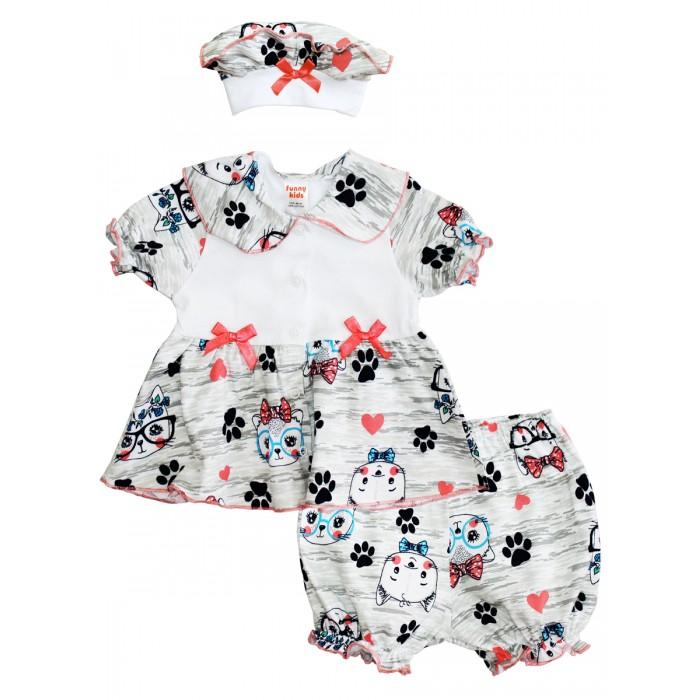 Картинка для Веселый малыш Костюм для девочки (платье, трусы, чепчик)