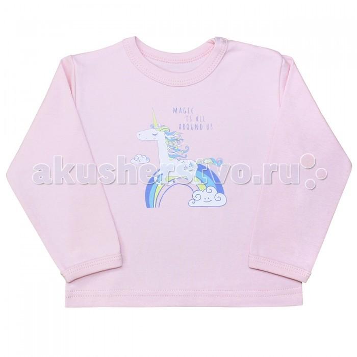 Водолазки и лонгсливы Веселый малыш Лонгслив для девочки Радужная пони