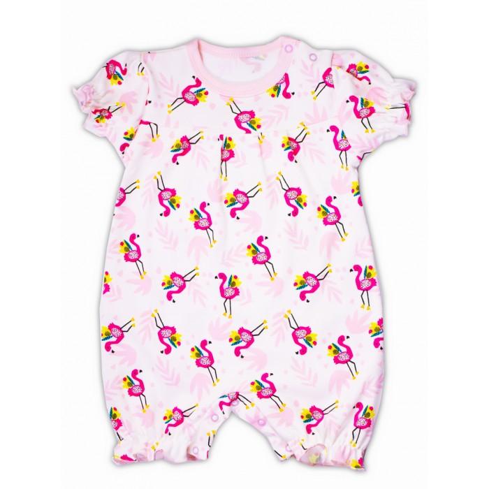 Боди, песочники, комбинезоны Веселый малыш Песочник Малыш фламинго