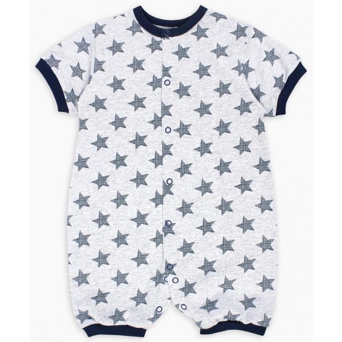 Картинка для Веселый малыш Песочник One Звезды