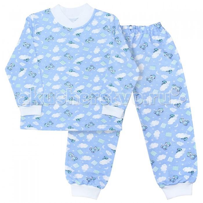 Пижамы и ночные сорочки Веселый малыш Пижама для мальчика Мишки в облаках