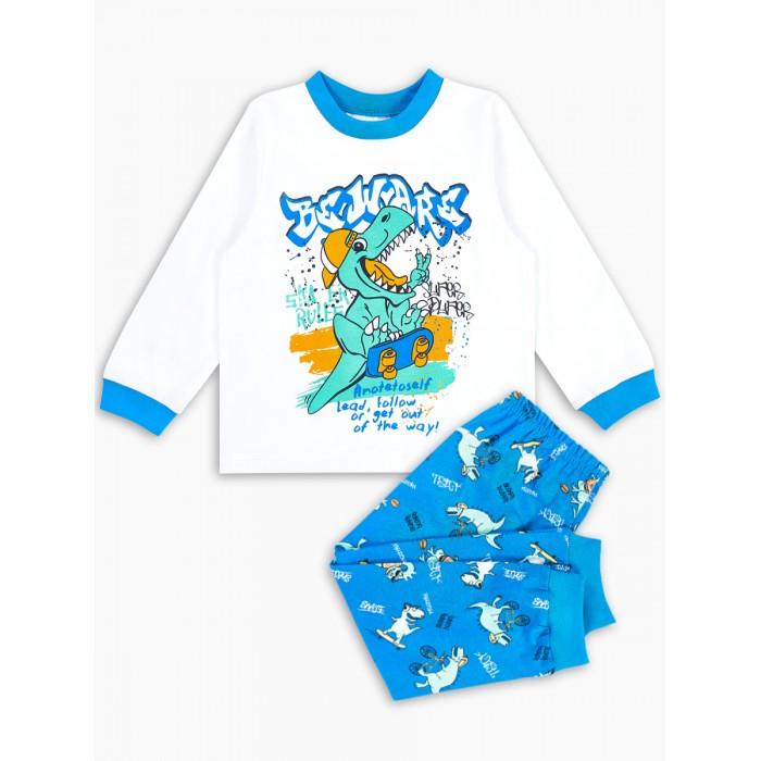 Домашняя одежда Веселый малыш Пижама детская Динотрек 289170