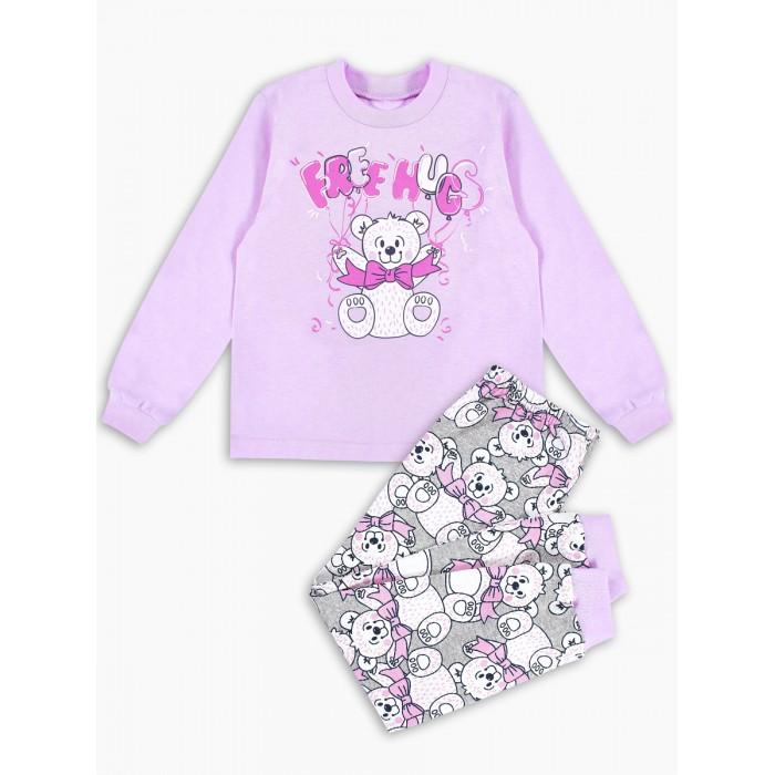 Домашняя одежда Веселый малыш Пижама детская Сюрприз 295170