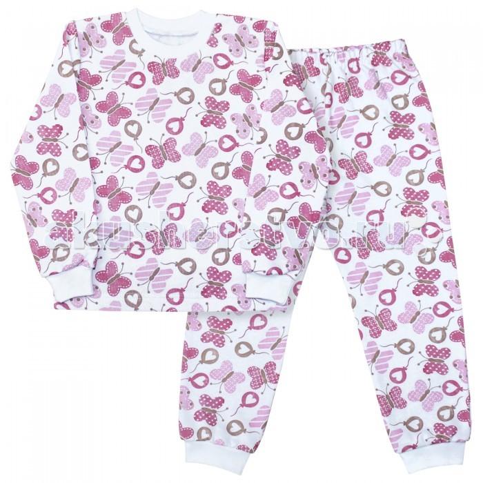 Пижамы и ночные сорочки Веселый малыш Пижама для девочки Бабочка детская одежда