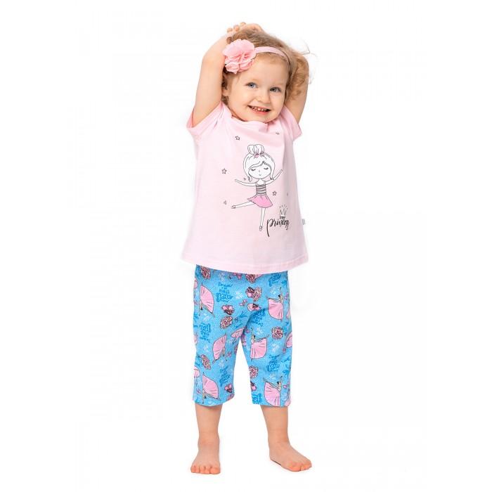 Домашняя одежда Веселый малыш Пижама для девочки Фанни