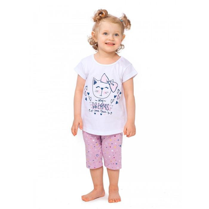 Домашняя одежда Веселый малыш Пижама для девочки Летний сон