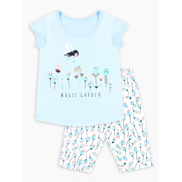 Домашняя одежда Веселый малыш Пижама для девочки Лютики 561/338