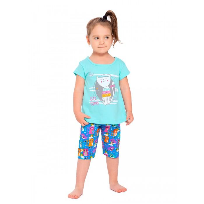Домашняя одежда Веселый малыш Пижама для девочки Прима